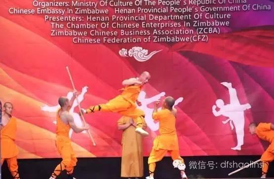 嵩山少林寺武术学校学生表演少林绝技