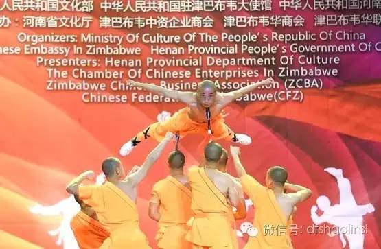 嵩山少林寺武术学校学生表演的七十二绝技之一